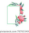 Frame with peonies, watercolor style. Greeting card 76763349