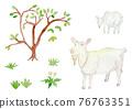 水彩畫 動物 雪羊 76763351