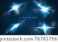 Set sparks glitter special light effect Glowing. Isolated on black transparent background. 76763706