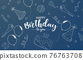 Happy Birthday banner celebration background 76763708
