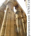 luxor, shrine, temple 76765719