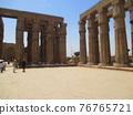 shrine, temple, historic ruin 76765721