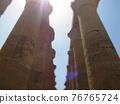 egypt, luxor, obelisk 76765724