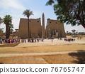 luxor, historic ruin, ruin 76765747