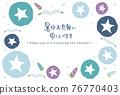 summer greeting card, morning glory, flower 76770403