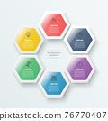Vector illustration infographics 6 options. Template for brochure, business, web design. 76770407