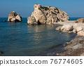 Aphrodite's Rock beach. Petra tou Romiou, Cyprus 76774605