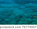 Natural background of emerald, turquoise sea water 76774607