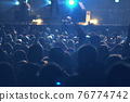 Crowd at a music concert, audience raising hands up 76774742