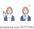female, lady, woman 76777765