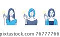 female, lady, woman 76777766