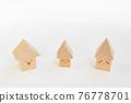 積木 房 房屋 76778701