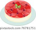 果凍 凍 甜品 76781751