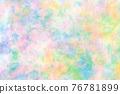 多彩的水彩背景 76781899
