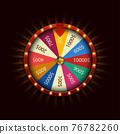 Vector modern fortune wheel on black background 76782260
