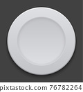 vector modern dish plate on white background. 76782264
