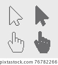 Vector modern arrows and hands cursor icons on gray background. 76782266