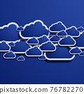 Vector modern computer cloud creative background. 76782270