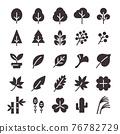 25 Icon set No.18 (plant) 76782729