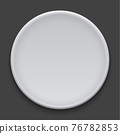 vector modern dish plate on white background. 76782853