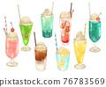 cream soda 76783569
