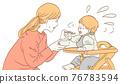 副食品 嬰兒副食品 寶貝副食品 76783594