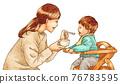 嬰兒吃嬰兒食品 76783595