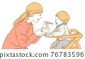 副食品 嬰兒副食品 寶貝副食品 76783596