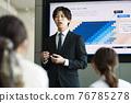 business, meeting, meetings 76785278