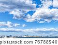 橫濱港未來市的城市景觀 76788540