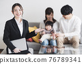 baby, infant, family 76789341