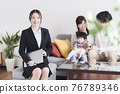 baby, infant, family 76789346