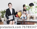 baby, infant, family 76789347