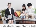 baby, infant, family 76789348