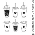 Line art set of disposable coffee cups 76789656