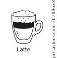 Line art illustration of Latte coffee 76789658