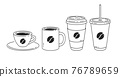 Line art set of coffee cups 76789659