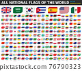 All national flags of the world . Inserted paper flag design . Element vector . 76790323