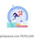 Flat cartoon employee characters procrastination at work vector illustration concept 76791209