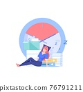 Flat cartoon employee characters procrastination at work vector illustration concept 76791211