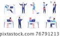 Flat cartoon office employee characters set,workflow scenes vector illustration concept 76791213