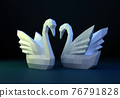 Paper sculpture of a polygonal Swans, folded paper animal, papercraft, two swans love concept, 3d render 76791828