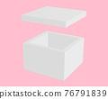 Simple blank cardboard open box, 3d render 76791839
