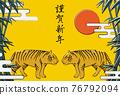 bamboo thicket, bamboo, tiger 76792094