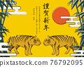 bamboo thicket, bamboo, tiger 76792095