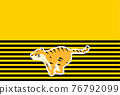 run, tiger, tigers 76792099