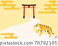 Torii Gate, tiger, tigers 76792105