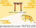 Torii Gate, tiger, tigers 76792106