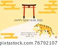 Torii Gate, tiger, tigers 76792107