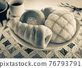 各種甜麵包麵包麵包巧克力科隆甜瓜麵包便餐 76793791